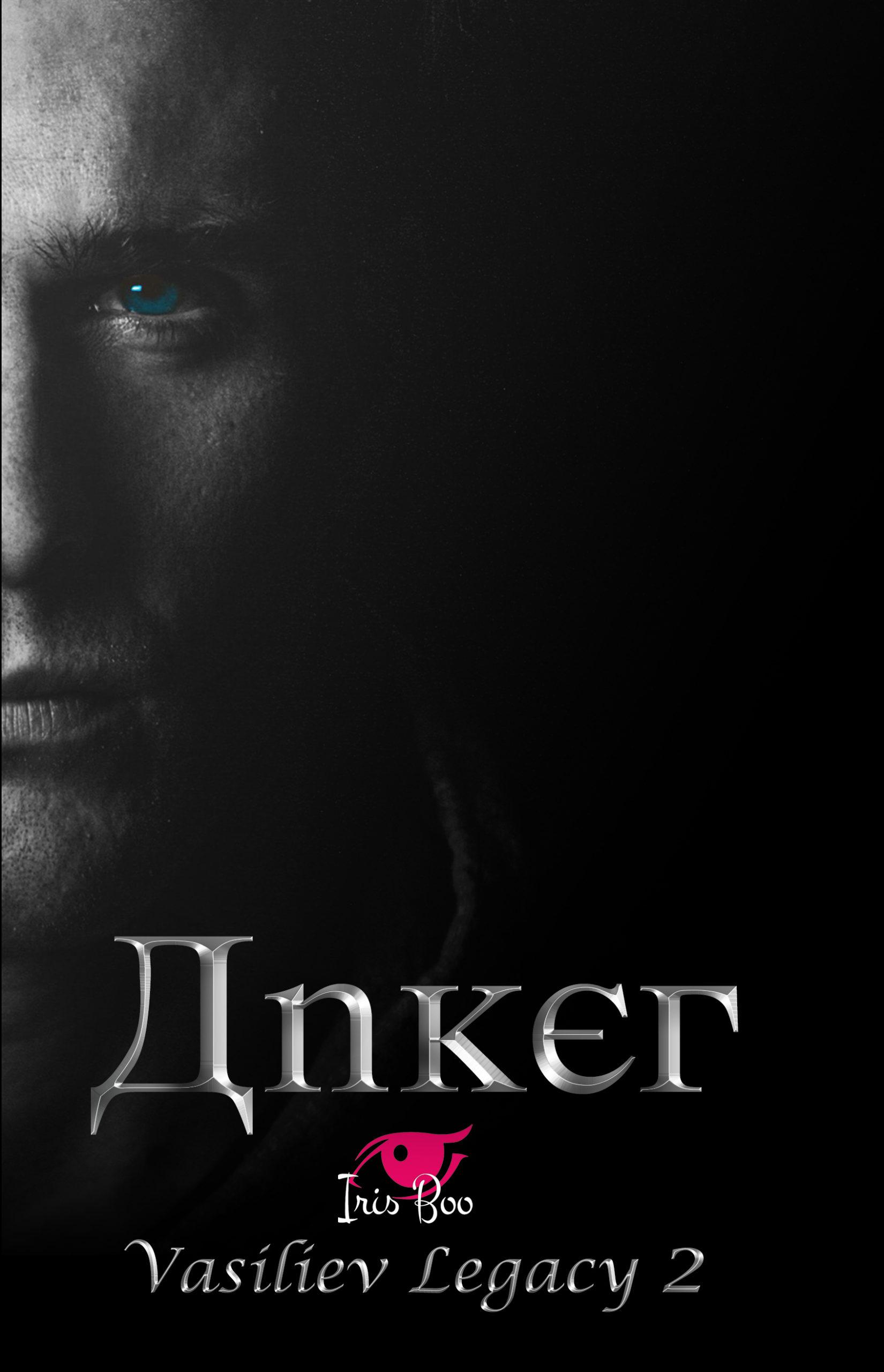 L2- Anker- 20€